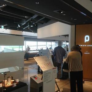 羽田空港 第一ターミナル 北ウィング POWER LOUNGE 20年07月訪問