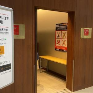 沖縄・那覇国際空港 JAL DIAMOND PREMIER LOUNGE 20年07月訪問