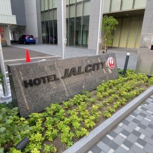 ホテルJALシティ札幌中島公園 宿泊記 2020年7月滞在 2-1