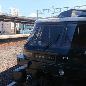 JR九州 豊肥本線 【あそぼーい!】号 乗車 20年8月 2-1