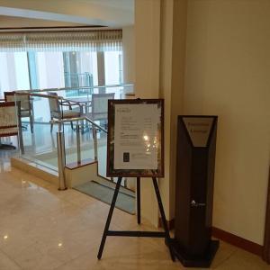 日本のマリオット系ホテルでクラブラウンジのあるホテル調べ