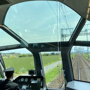近鉄特急「しまかぜ」に乗ってみた。2021年4月