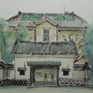 大阪・大阪市立美術館と長屋門