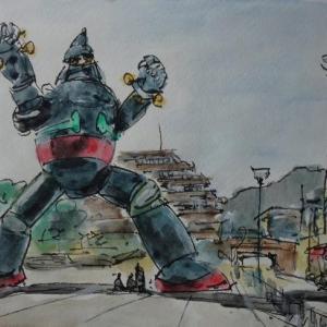 兵庫神戸・鉄人28号