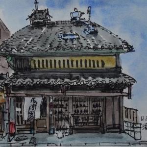 京都・湯葉半