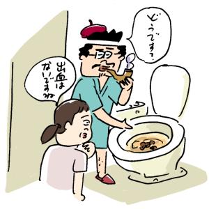 うんこ鑑賞会