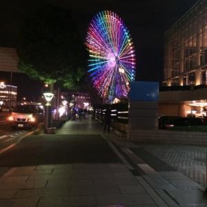 横浜   世界最大の時計付き観覧車