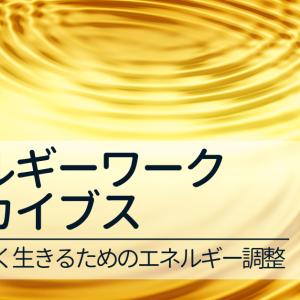 【500円~格安ヒーリング】アンドロメダ 天使 宇宙連合