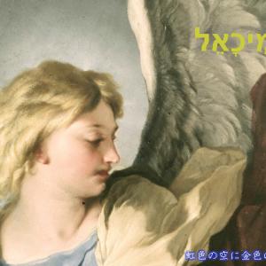 【天使とは何か】人間に関わる理由 | スピリチュアル