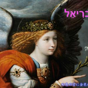 【慈愛の本質】慈愛を育む必要性 | スピリチュアルメッセージ