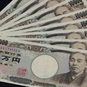 感謝!やっと来た10万円