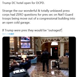 DC警官にホテルを解放