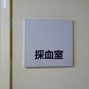 CT検査・血液検査