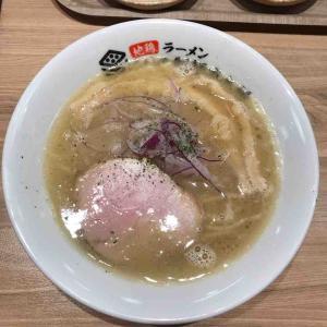 くりや製麺直売所@長泉