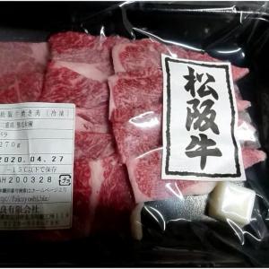今夜はお肉