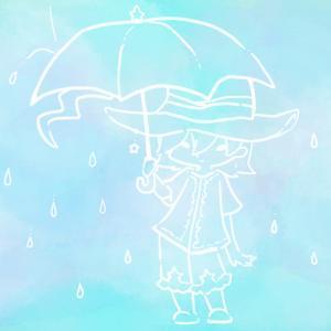 雨の日もある。