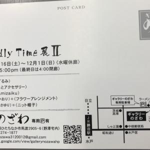 friendly Time2  5人の作家展