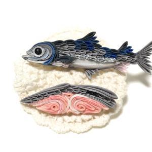 鮭と切り身