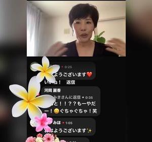 FBライブ反省会