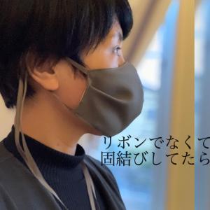 TPOで変えるマスクの仕方