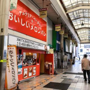 阪神尼崎、たこ焼きと明石焼きのお店「さと」さん!