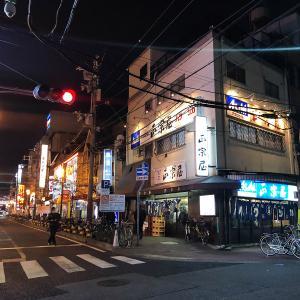 阪神尼崎に新しく出来たうどん屋さん、手打ちうどんの真心(まごころ)さんのカレーうどん!
