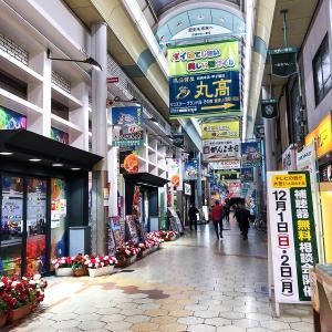 尼崎中央商店街の老舗洋食屋さん、グリルオリエントさんの煮込みハンバーグ。