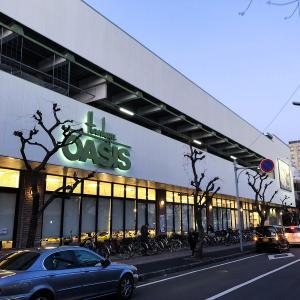 阪急武庫之荘の超人気ラーメン店「和心(なごみ)」さん。