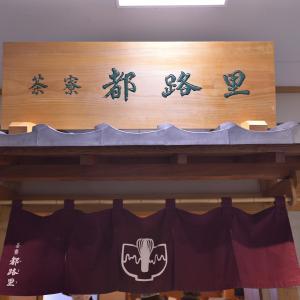 京都、茶寮都路里さんでオーダーメイドパフェ!