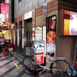 尼崎中央商店街、都そばさんの本気でうまいかつ丼!