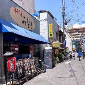阪神尼崎、海鮮屋みなとさんで、久し振りのランチ!