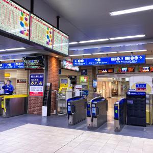阪神尼崎駅構内に新しく出来たスイーツのお店、「シェル クレール」