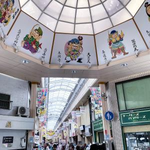 尼崎中央商店街、讃岐うどんの「穂乃香」さんの冷やしうどん。