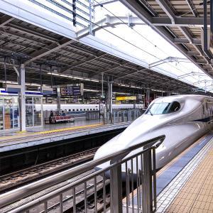 新幹線で西へ!