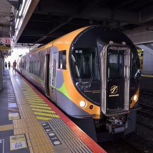 松山・広島の旅、その1