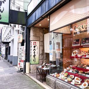 阪神尼崎、がんこ寿司さんでランチ!