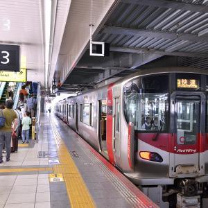 松山・広島の旅、その9