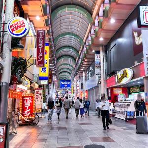 大阪難波、「自由軒」と言えば。。。
