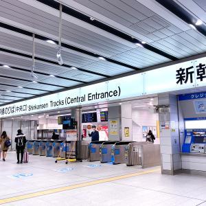 新大阪駅構内、グリルキャピタル東洋亭さんの百年洋食ハンバーグステーキ!