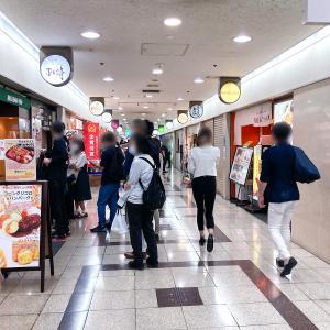 梅田第三ビル地下2階、「うどん棒」さんのざるうどん!