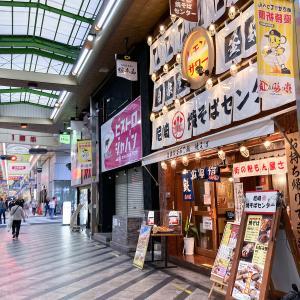 尼崎中央商店街、焼きそばセンターさんのよる定食!