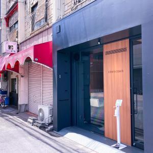 コロコロレストラン、今回は自慢の本格パパカレー/笠井ファミリー