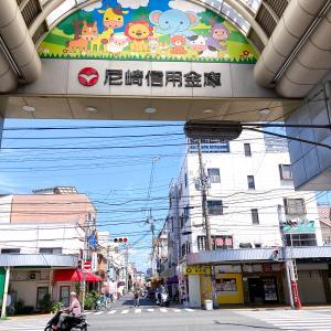 阪神杭瀬、麺ハウス「くらら」さんのおろしそばセット!