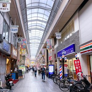 尼崎中央商店街に新規オープン、とろり天使のわらびもち!