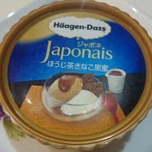 ハーゲンダッツ『ジャポネ ほうじ茶きなこ黒蜜』の感想!セブンイレブン限定