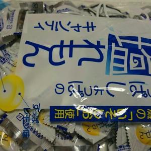 【コストコ】すっぱしょっぱの塩れもんキャンディ(松屋製菓)レモンの飴♪