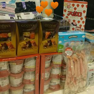 コストコで年末に買ったもの。今年(2019年)のズワイガニのお値段は?ゴディバのチョコレートが安かった!