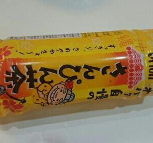 オバァ自慢のさんぴん茶を久しぶりに飲んだら沖縄旅行に行きたくなりました!