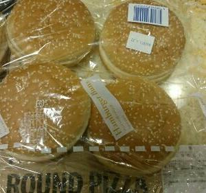 コストコのハンバーガーバンズ【連休中にコストコで買ったもの】