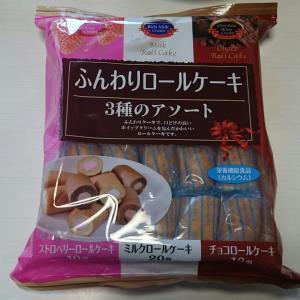 コストコふんわりロールケーキ3種のアソート!【山内製菓】カロリーは?